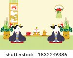 2021 ox new year's card .cows... | Shutterstock .eps vector #1832249386