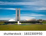 Small photo of National Congress on a sunny day in Brasilia, DF, Brazil on August 14, 2008.