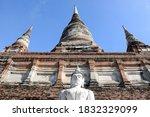 Wat Yai Chaimongkol  Formerly...