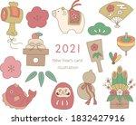 set of illustrations for...   Shutterstock .eps vector #1832427916