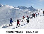 winter in mountain | Shutterstock . vector #1832510