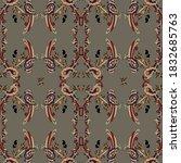 seamless kalamkari motif... | Shutterstock . vector #1832685763