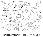 set of stylized foxes.... | Shutterstock .eps vector #1832746630