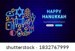 hanukkah neon banner design....   Shutterstock .eps vector #1832767999
