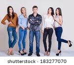 happy joyful group of friends | Shutterstock . vector #183277070