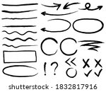 set of sketch arrows and frames.... | Shutterstock .eps vector #1832817916