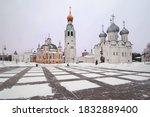 Frontal View Of Vologda Kremlin ...