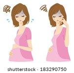 maternity blue | Shutterstock .eps vector #183290750
