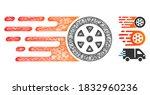 mesh rush car wheel polygonal...   Shutterstock .eps vector #1832960236