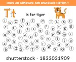 find and color all letters t.... | Shutterstock .eps vector #1833031909