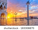 Piazza San Marco At Sunrise ...
