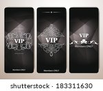set of vip cards with floral... | Shutterstock .eps vector #183311630