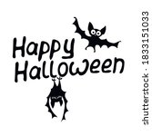 happy halloween lettering with...   Shutterstock .eps vector #1833151033
