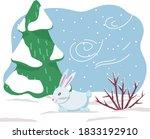 single animal standing on... | Shutterstock .eps vector #1833192910