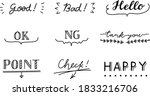 a set of hand drawn calligraphy ...   Shutterstock .eps vector #1833216706