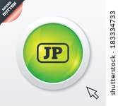 japanese language sign icon. jp ...