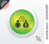 bank loans sign icon. get money ...