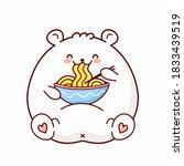 Cute Happy Funny White Bear...