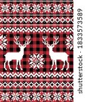 christmas and new year pattern... | Shutterstock .eps vector #1833573589