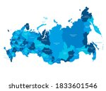 blue political map of russia ... | Shutterstock .eps vector #1833601546