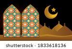 islamic vector design and...   Shutterstock .eps vector #1833618136