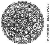 korean traditional pattern for... | Shutterstock .eps vector #1833919273