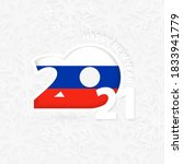 happy new year 2021 for russia... | Shutterstock .eps vector #1833941779
