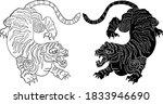 traditional korean tiger for... | Shutterstock .eps vector #1833946690