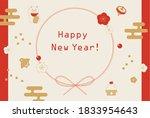 japanese style background for... | Shutterstock .eps vector #1833954643