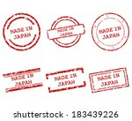made in japan stamps | Shutterstock .eps vector #183439226