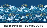 seamless border with decorative ... | Shutterstock .eps vector #1834530343