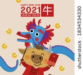 happy chinese new year greeting ...   Shutterstock .eps vector #1834534330