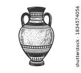 ancient greek amphora sketch...   Shutterstock .eps vector #1834574056