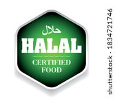 halal certified food label sign | Shutterstock .eps vector #1834721746