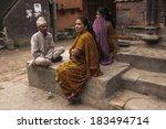 kathmandu  nepal        circa... | Shutterstock . vector #183494714