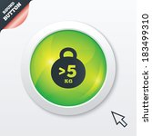 weight sign icon. more than 5...