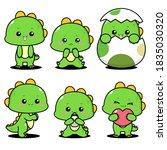 Cute Baby Dinosaur Vector Design