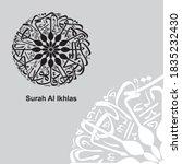 arabic calligraphy  verse no 1... | Shutterstock .eps vector #1835232430
