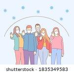 health  coronavirus  ncov ...   Shutterstock .eps vector #1835349583