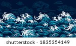 seamless border with decorative ...   Shutterstock .eps vector #1835354149