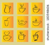 set of hand drawn coffee icon | Shutterstock .eps vector #183548606