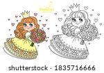 cute princess in yellow dress... | Shutterstock .eps vector #1835716666