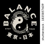 asian dragon with yin yang... | Shutterstock .eps vector #1835857609