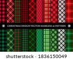 christmas design vector...   Shutterstock .eps vector #1836150049