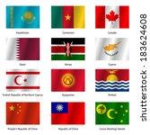 set  flags of world sovereign... | Shutterstock .eps vector #183624608