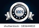 silver premium quality badge | Shutterstock .eps vector #183644810