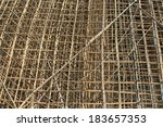 thousands of bamboo which is... | Shutterstock . vector #183657353