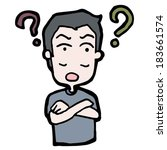 confused man | Shutterstock .eps vector #183661574