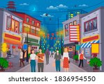 people walking in chinese city... | Shutterstock .eps vector #1836954550