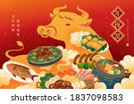 food for chinese new year... | Shutterstock .eps vector #1837098583